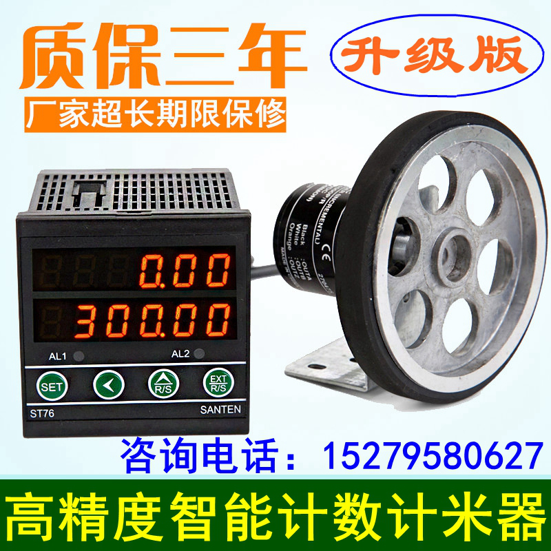 Electronic Digital Display Roller Type High Precision Intelligent Counter, Encoder Controller, Edge Banding Machine Meter dmx512 digital display 24ch dmx address controller dc5v 24v each ch max 3a 8 groups rgb controller