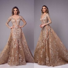 Elegant Champagne Mermaid Prom Dresses with Detachable Train