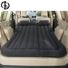 180*130cm SUV Inflatable Car Travel Bed Camping Adjustable Air Mattress Seat Cover Pillow Flocking Cloth Ventilate Outdoor Kids(China)