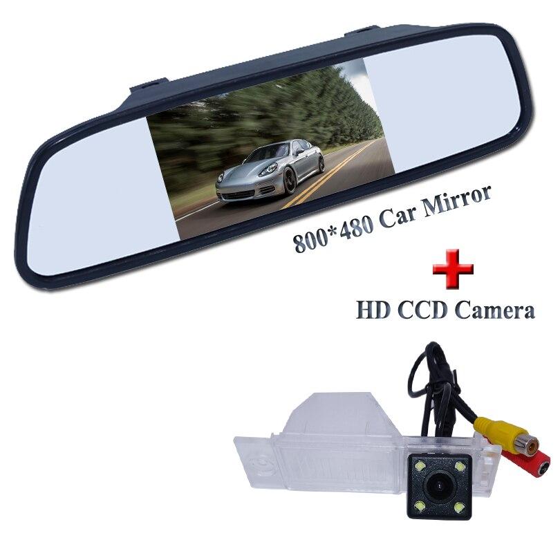 Caméra de recul de véhicule caméra arrière de voiture hd vision nocturne + 4.3