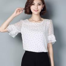 Summer Fashion Women Korean Type Flare Sleeve Short Chiffon Blouses Shirts
