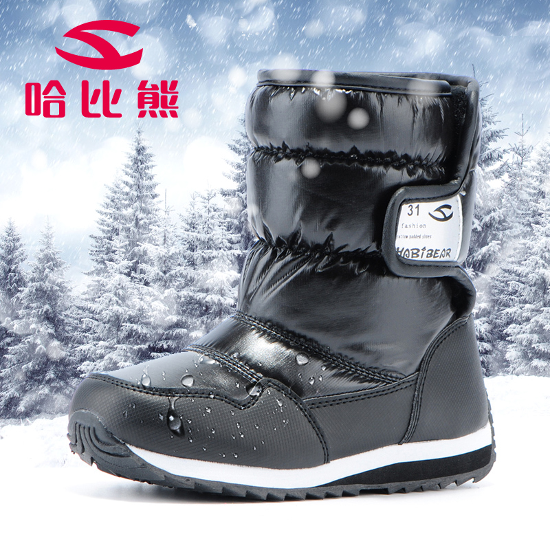 Aliexpress.com : Buy 30 degree Top Brand Children Boots