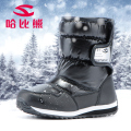 -30 degree Top Brand Children Boots 2016 Children Winter Shoes Boys & Girls Boots Waterproof Slip-resistant Kids Snow Boots A757
