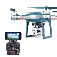 K10 drone GPS positioning automatic return HD aerial camera four-axis aircraft no signal home ESC RC helicopter