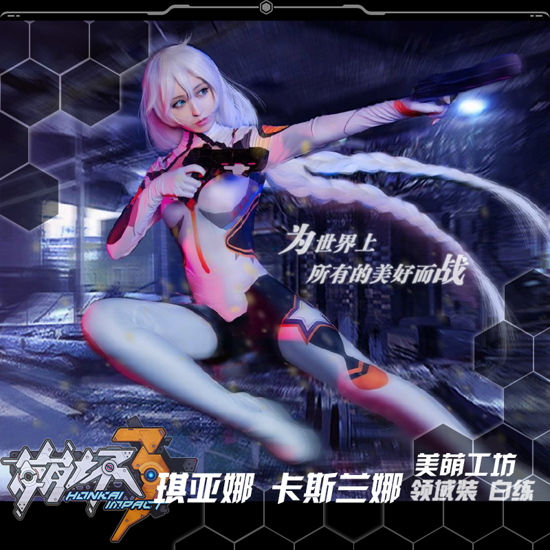 [STOCK] <font><b>2018</b></font> Anime Honkai Impact 3 Kiana Kaslana <font><b>Sexy</b></font> Bodysuit Cosplay <font><b>Costume</b></font> Full <font><b>Set</b></font> For Women Halloween Free Shipping New. image