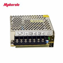35w dual output Switch Power Supply NED-35A 5V4A 12V1A two outputs Wenzhou smps factory