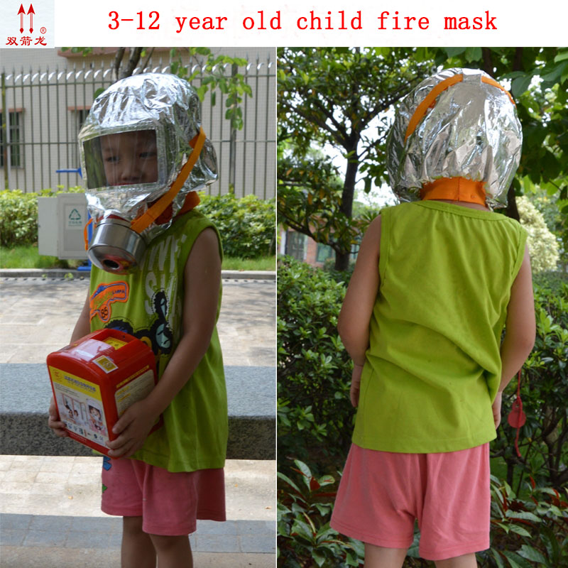 30 minutes children fire escape respirator mask 3-12 annum children apply fire control protect mask children special face shield free shiping xhzlc60 fire escape smoking chemical protection mask