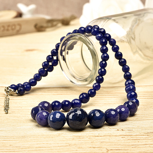 Mix of Solid Blue Beads and Da