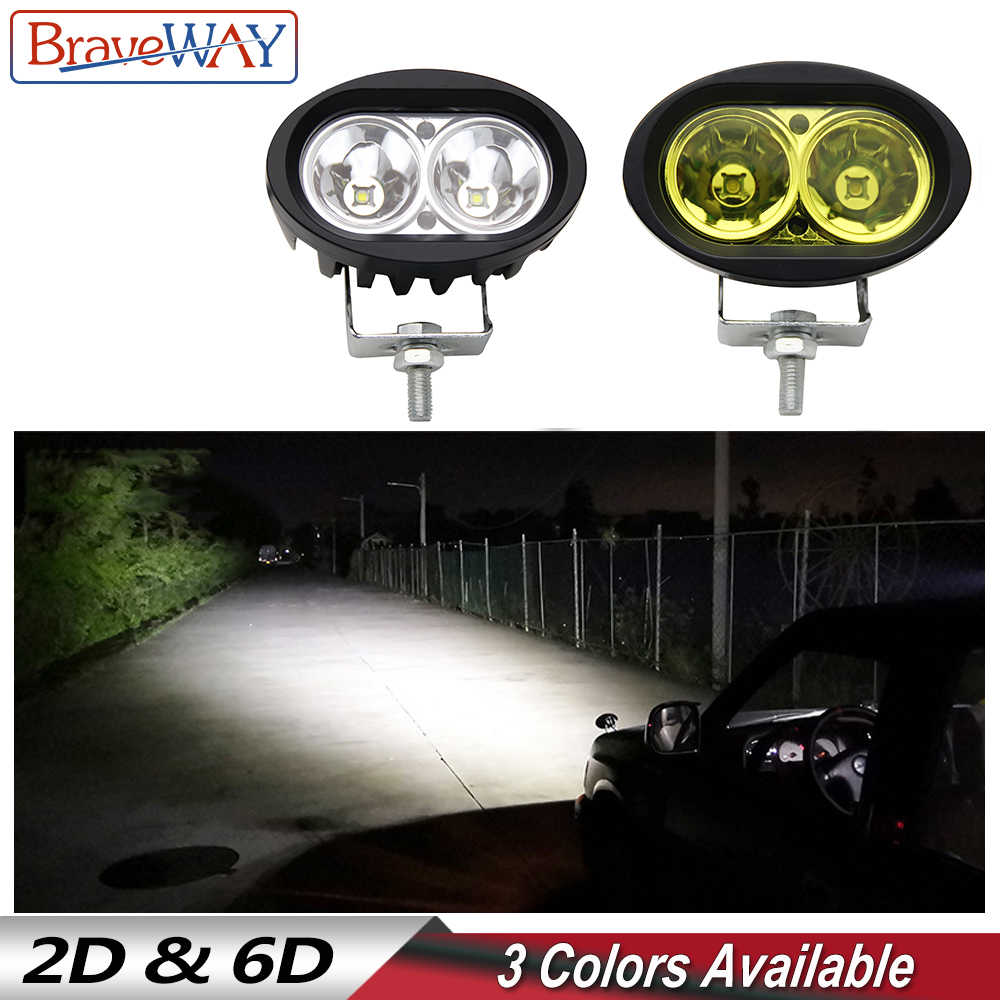 BraveWay 1 PCS LED Work Light for Motorcycle Car Truck Tractor Boat Trailer SUV OffRoad ATV Led Light 12V Fog Light Extra Lamp