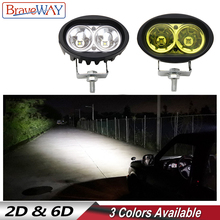 BraveWay 1 PCS LED Work Light for Motorcycle Car Truck Tractor Boat Trailer SUV OffRoad ATV Led 12V Fog Extra Lamp
