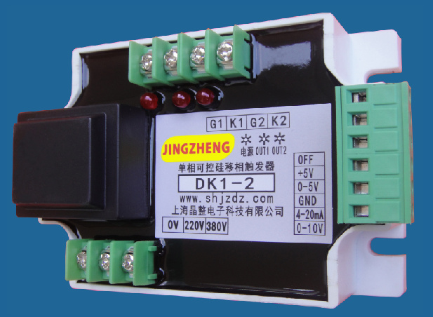 Single phase thyristor phase shifting trigger controller trigger board circuit board module 2 output DK1 2