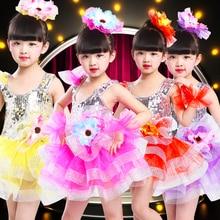 Children's large sequined flower show catwalk performance clothing girls modern jazz dance clothing children's puff skirt