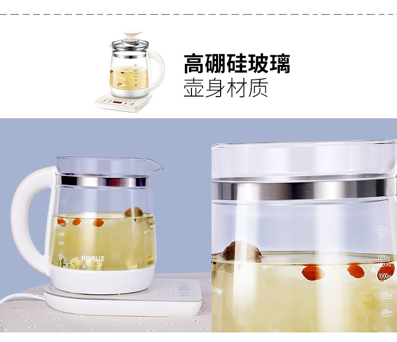 Hervidor Agua Electrico Health Pot Automatic Thickening Glass Electric Kettle Boiling Flower Tea Pot Boiling Pot Black Tea Tea 10