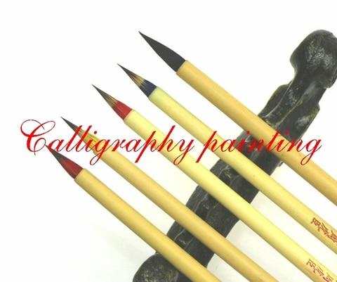 5 pc caligrafia escritura escova pequena pintura gongbi linha fina escrita escrita