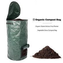 Органические отходы кухня Сад Двор мешок для компоста окружающей среды из полиэтиленовой ткани Плантатор кухня утилизация отходов органический мешок для компоста