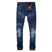 Fashion Jeans Men 2017 Famous Brand Ripped Jeans Denim Cotton Jeans Men Casual Pants Slim Fit Straight Jeans