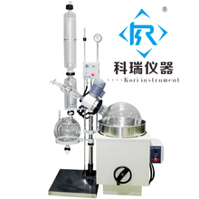 RE2003EX  Rotation Evaporator /Rotovap with Explosion ,SUS304 Heating Water Bath,alcohol distillation equipment