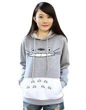 Totoro Hip Hop Hoodie Sweatshirt