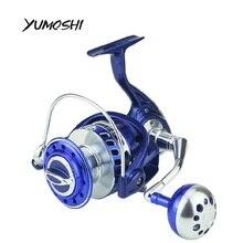 YUMOSHI  4000-8000 Full Metal Spinning Fishing Reels 12+1 Ball Bearings High Speed Saltwater Sea Spinfisher Spinning Reel
