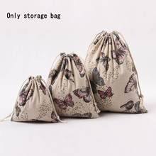 LUVCLS 1pc Canvas Shopping Bag Shoping Candy Jewelry Bags Printed Jute Bag Christmas/wedding Party Candy Gift Packing Jute Bags(China)