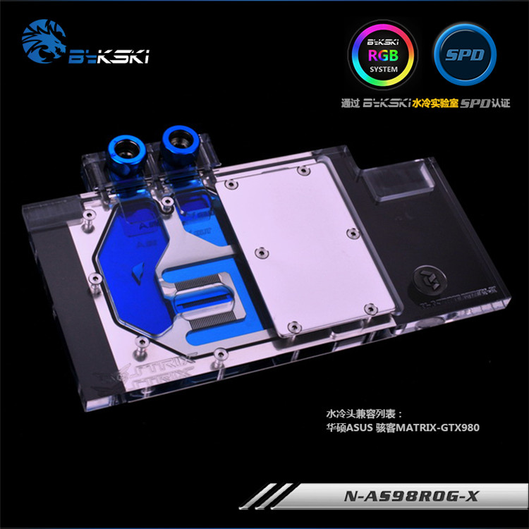 Bykski N-AS98ROG-X VGA Water Cooling Block for ASUS MATRIX-GTX980Bykski N-AS98ROG-X VGA Water Cooling Block for ASUS MATRIX-GTX980