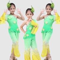 Children Yangko Dance Clothing Chinese Classic Girl Fan Umbrella Dance Costumes Child Waist Drum Stage Performance