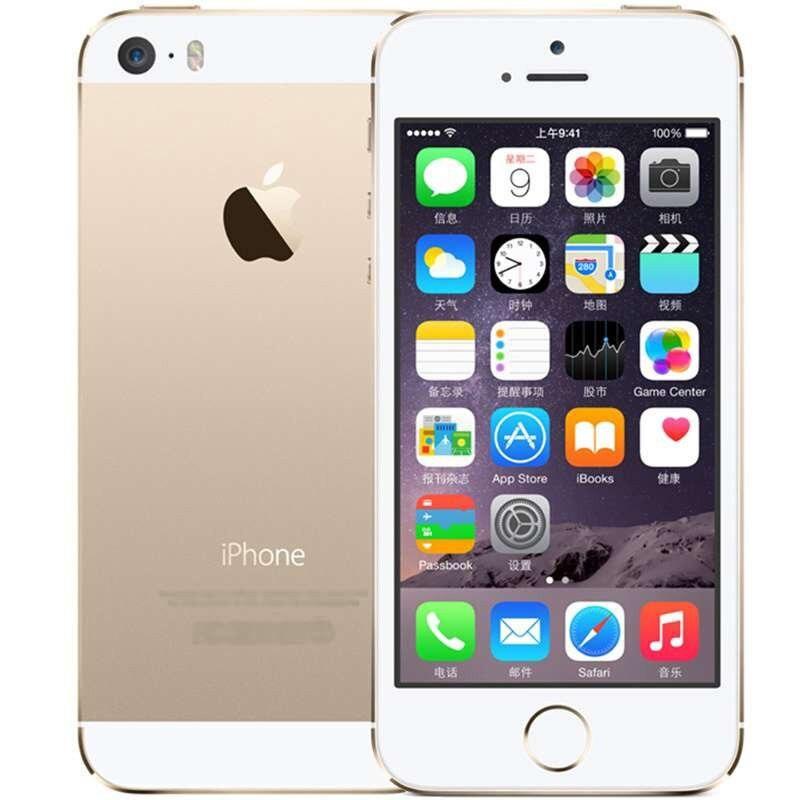 bilder für Entsperrt Apple iPhone 5 S 16 GB 32 GB ROM IOS Gold GPS GPRS A7 IPS Refurbished