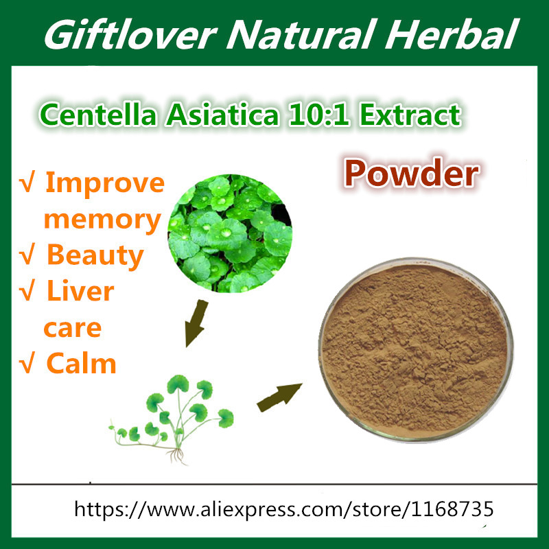 Pure Gotu Kola Extract Powder Supplement,Centella asiatica,Support Mood, Anxiety and Fatigue,high quality free shipping 2018 pure maca 20 1 extract powder root powder for man and woman enhance energy high quality free shipping