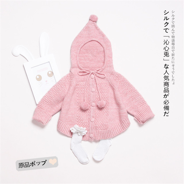 Baby Fashion Winter Autumn Infant Knitted Sweater Boys Girls Child Children Outerwear Clothes Wool Ball Hooded Cloak Kids Coat