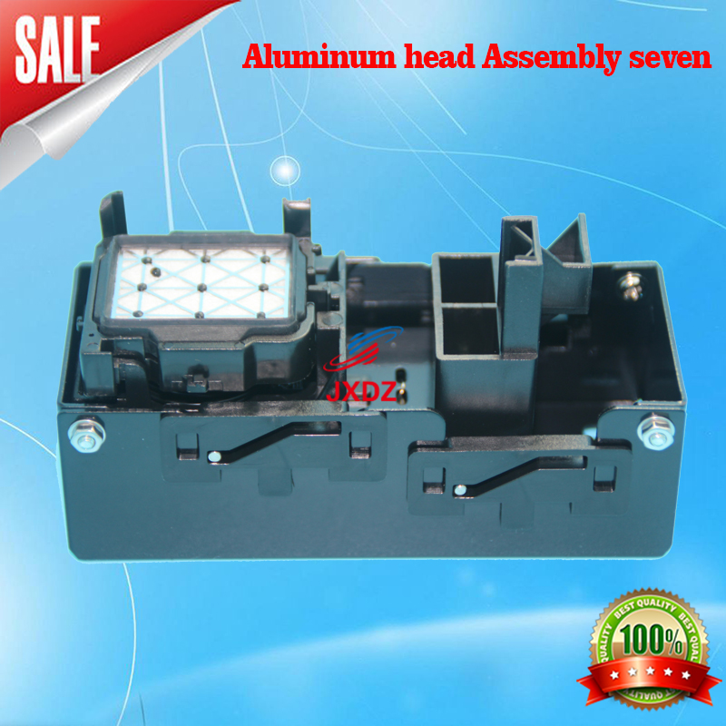 Aluminum head Assembly Skycolor 6160 photo machine ink cup frame station of inkjet printhead