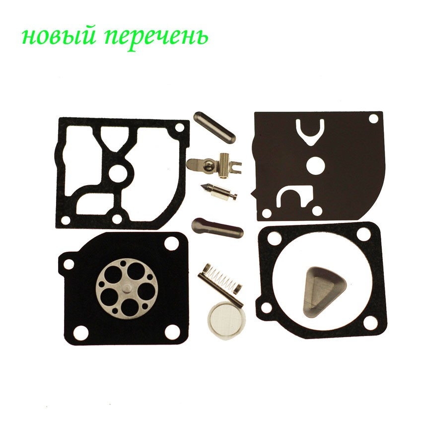 For ZAMA RB-72 Carburetor Carb Rebuild Kit Fits Stihl 019T C1Q-S46 C1Q-W8 C1Q-W14 Dolmar PS3 PS34 PS36 PS41 PS45 PS340