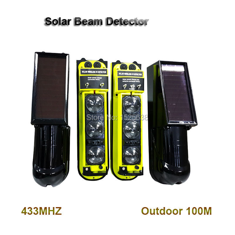 Solar power passive Photoelectric Wireless Infrared two Beam Detector sensitivity home security alarm system sensor 433MHZ waterproof 15m black infrared sensor single beam alarm photoelectric infrared detector home door security system