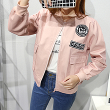 autumn women fashion Casual Korea Harajuku wind loose thin long-sleeved cardigan jacket for Students