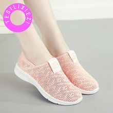 TESILIXIEZI Women Casual Shoes Fashion Loafers Breathable Air Mesh Vulcanize Lady Walking Shoe Summer Female Tenis Sneaker