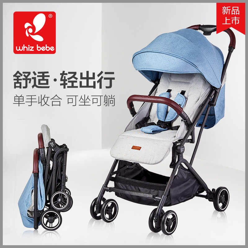 все цены на Babyfond Baby stroller Super Portable folding stroller Can Sit And lie Landscape carts