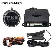 EASYGUARD умный электрический багажник всплывающая Автоматическая сенсорная система, универсальная Водонепроницаемая Автомобильная открывалка без ключа