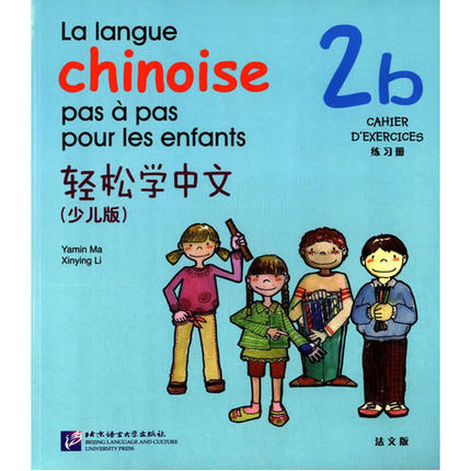 Easy Steps to Chinese Workbook 2b (Kids) French version For Chinese beginner Useful Language Book (French & Chinese)
