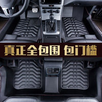 Myfmat Custom Foot Leather Rugs Mat For HONDA Fit Odyssey CR V ACCORD CIVIC STREAM CITY