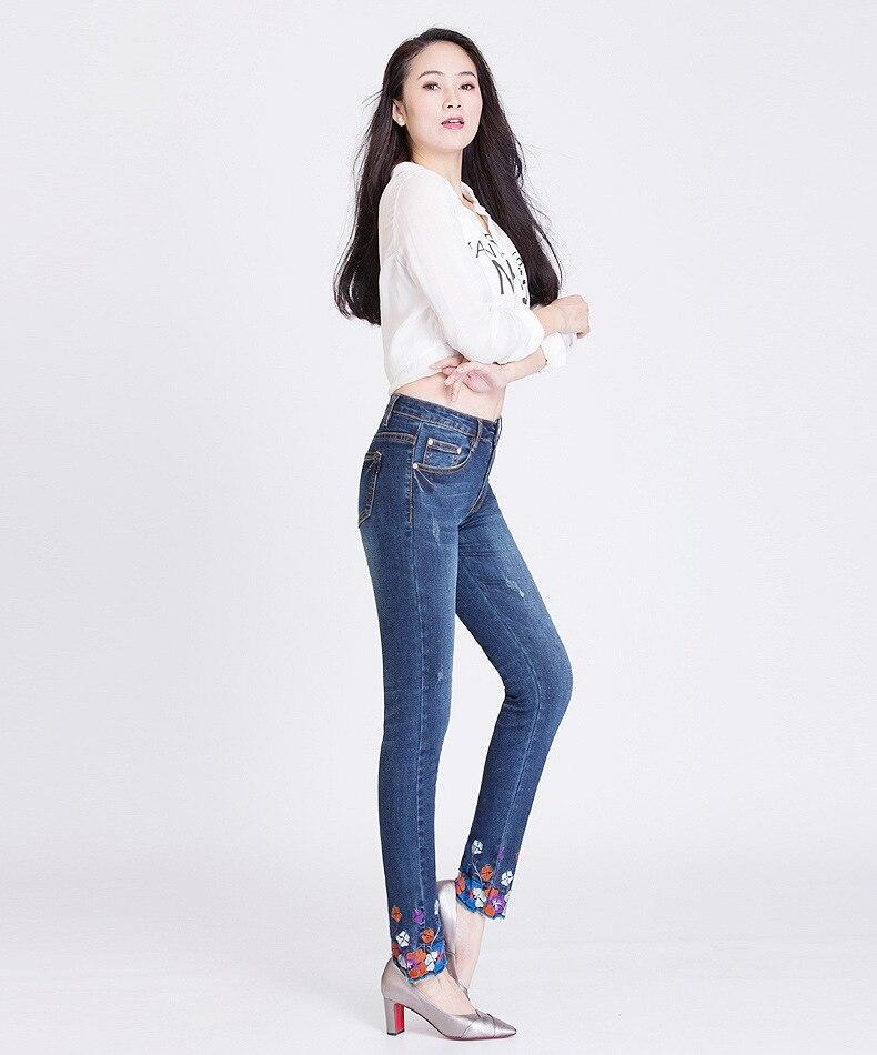 KSTUN FERZIGE Women's Jeans High Waist Stretch Slim Fitness Jeans Woman Embroidery Femme Pencils Denim Pants Blue Push Up Sexy Lady 13