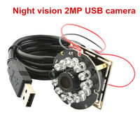 1080P Night Vision 12 LEDs Night Vision OV2710 CMOS Mini Video Endoscope Inspection Camera Module 2mp