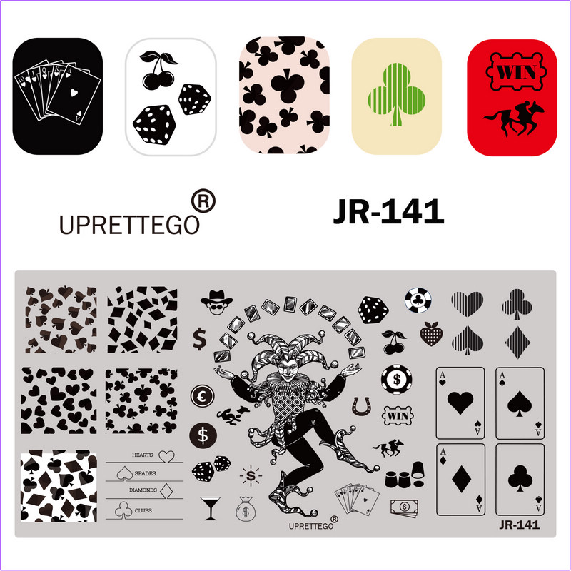 JR-141E