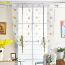 Shower Curtain Dacron Lifting Roll Up Rome Screen Embroidered Rolling Tulle Curtains For Living Room