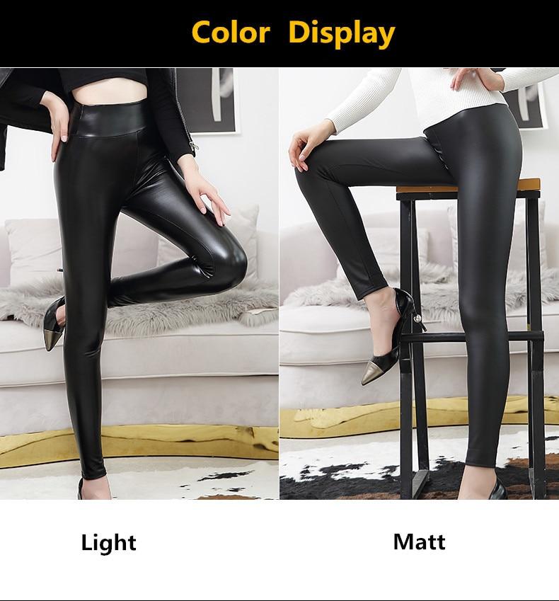Cheap Leggings