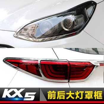 ABS Elektrolizle Ön + Arka far Lambası Kapağı için fit 2016 2017 yeni KIA Sportage KX5 Araba styling