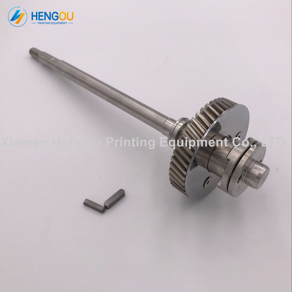 2 Pieces MV.022.730/01 MV.101.755/02 G2.030.201 R2.030.207 Full Stainless Steel Hengoucn SM52 gear shaft 2 Pieces MV.022.730/01 MV.101.755/02 G2.030.201 R2.030.207 Full Stainless Steel Hengoucn SM52 gear shaft