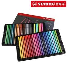 цены Stabilo Watercolor Pen 40 Colors 1mm Felt Tip Art Marker Fibre Tip Iron Box Washable for Artist, Kids paint brush