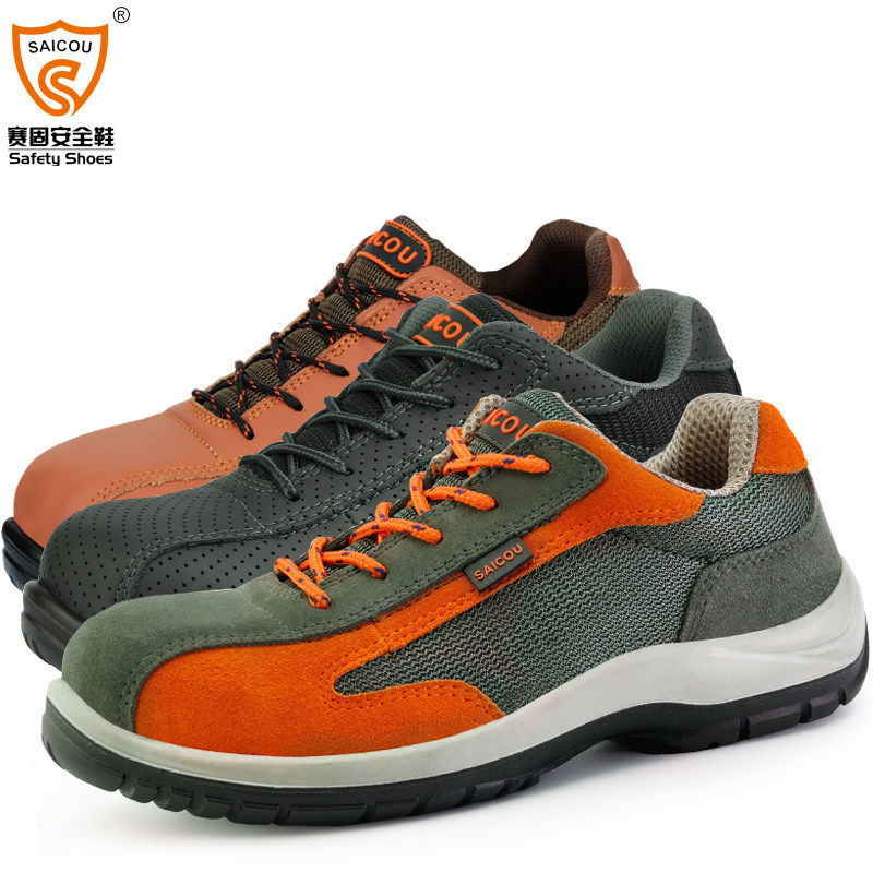 Men's Safety Shoe Work Industrial Construction Work Shoes