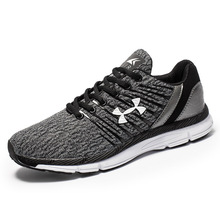 Trendy Men Hombre Male Casual Fashion Summer Autumn Knitting Air Mesh Travels Striding Walking Zapatillas Chaussures Shoes T695