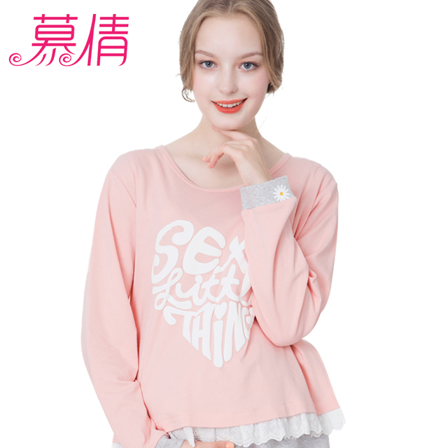 a83257d9af019 muqian maternity clothing cotton nursing letters printed pajamas all season  durable pregnant women wear breastfeeding wear