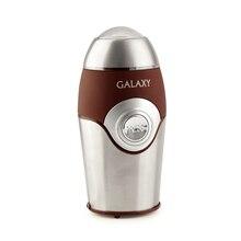 Кофемолка Galaxy GL 0902 (Мощность 250 Вт, вместимость контейнера - 70 г, нож из нержавеющей стали, защита от случайного пуска, импульсный режим работы)